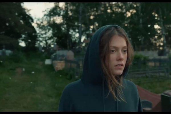 фильм «Проигранное место» (2018)